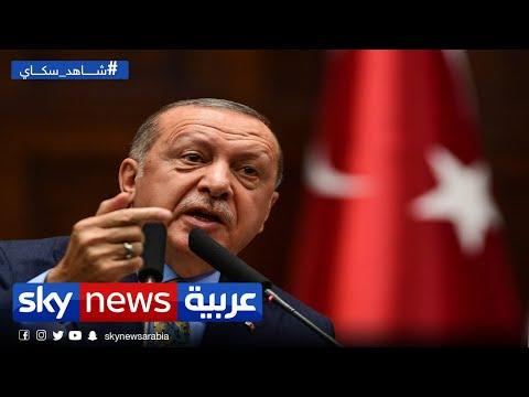 الرئيس التركي يعلن استئناف عمليات التنقيب عن النفط والغاز في المتوسط  - نشر قبل 3 ساعة