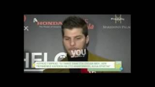Youweekly.gr Ο Λούκας Γιώρκας δηλώνει ότι ο γάμος είναι στα σχέδια του