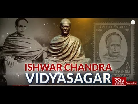 In Depth - Ishwar Chandra Vidyasagar
