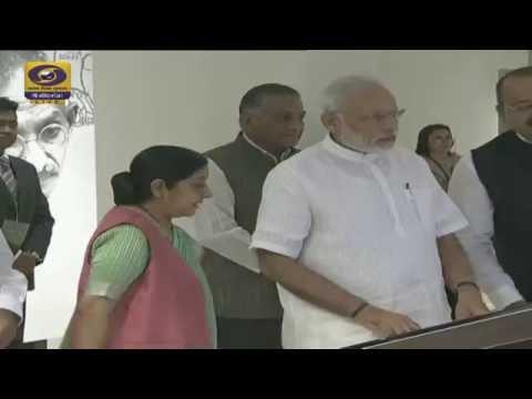 Inauguration of  Pravasi  Bharatiya Kendra by PM Narendra Modi