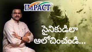 JD Laxminarayana Part-2  at IMPACT Rajahmundry | 2018