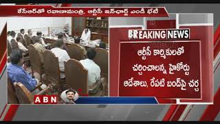 RTC MD, Transport Minister Ajay Meeting With  KCR In Pragathi Bhavan Over HC Decision On RTC Strike