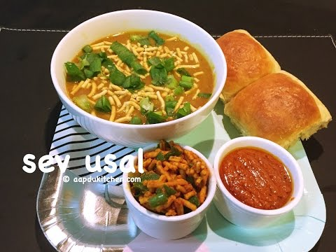sev usal recipe | gujarati sev usal recipe | how to make sev