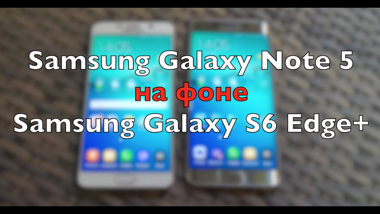 Прошивка для Samsung Galaxy S6 Китай - YouTube