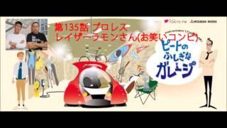 HGのデビュー戦は横浜アリーナ。 「2万人の大観衆が見守る中、狂言師の...