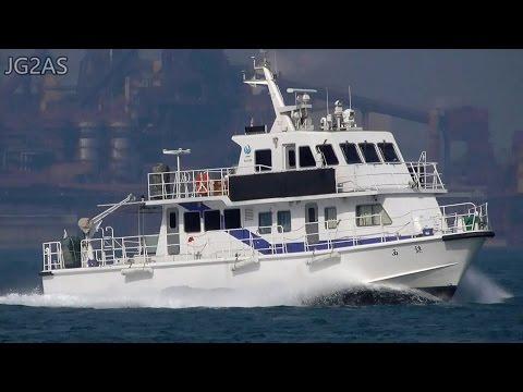 鎮西 CHINZEI 航路調査船 Survey ship 国土交通省 関門海峡 2016-AUG