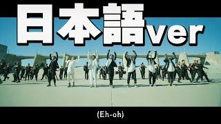 【日本語字幕/ダンス】'ON [Japanese Ver.]' BTS(防弾少年団)