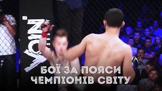 УКРАИНСКИЙ UFC!!! ТОПОВЫЙ ТУРНИР ММА - WWFC8!