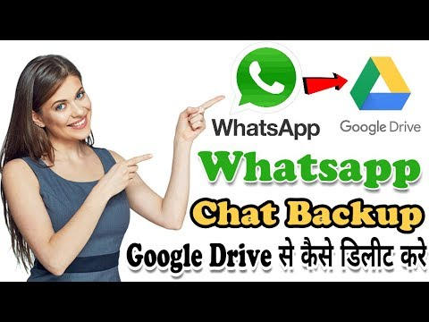 Delete Whatsapp Chat Backup From Google Drive | New WhatsApp Tricks You Should Know 2017.