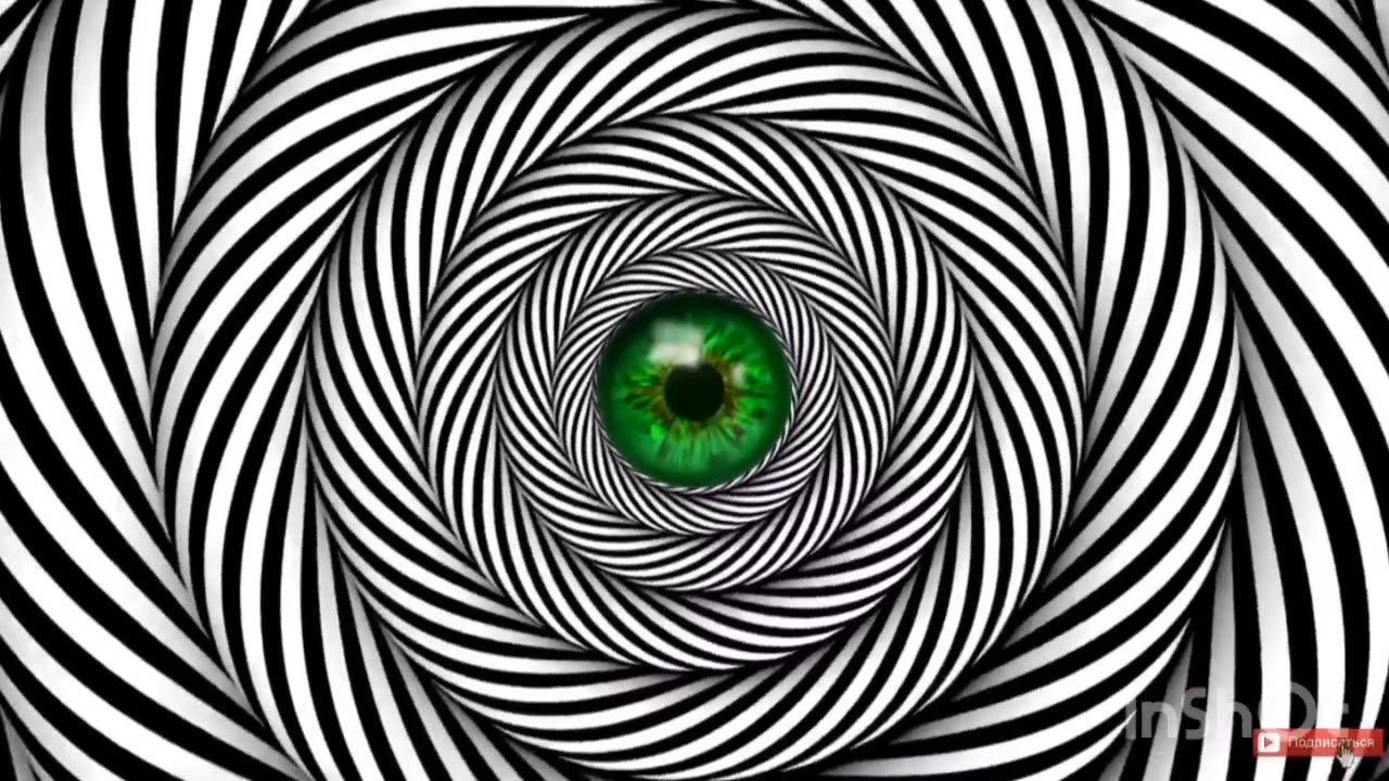 иллюзии картинка меняет цвет