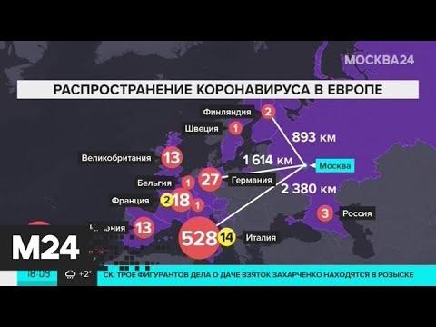 Израиль ужесточит правила въезда для прибывающих из Италии - Москва 24