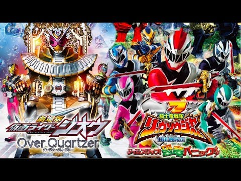Kamen Rider Zi-O and Kishiryu Sentai Ryusoulger- Summer Movies Trailers  (English Subs)
