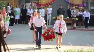 1 вересня 2015 року школа №110 м. Київ