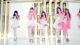 1931女子偶像組合【我@你】 官方舞蹈版MV