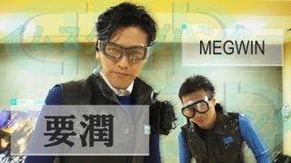 劇場版タイムスクープハンター 安土城 最後の1日』 8月31日(土)新宿ピ...