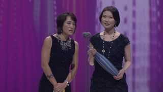 7th Asia Pacific Screen Awards - Best Children's Feature Film Nominees and Winner