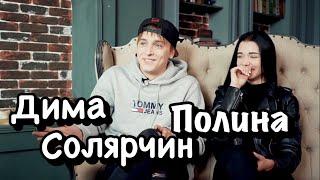 Дима Солярчин. Идеальный пранк, сериал