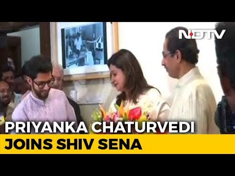 Priyanka Chaturvedi Switches To Sena From Congress. It Began With A Tweet