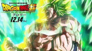 Watch Dragon Ball Super Movie: Broly Anime Trailer/PV Online
