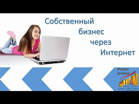 Реально заработать в интернете с орифлейм как заработать на ставках в букмекерских конторах стратегии