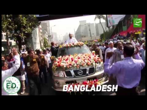 Holy EiD E Miladunnabi (SAW) Celebration & Processions around the Globe