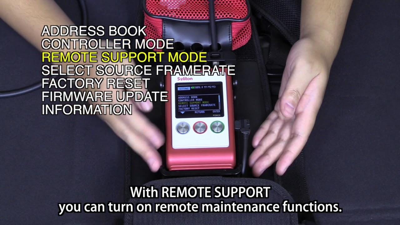 Resources-Mobile Surveillance | Soliton Systems