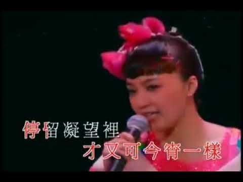 Qian Qian Que Ge