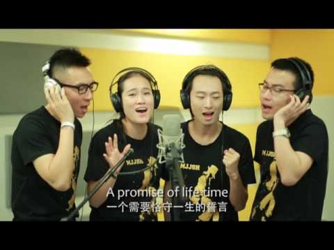 China's tribute song to Michael Jackson - THE SONG YOU WILL NEVER HEAR