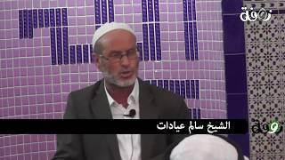 الاحتفال بذكرى الاسراء والمعراج في مسجد النور  عرب العيادات الزرازير