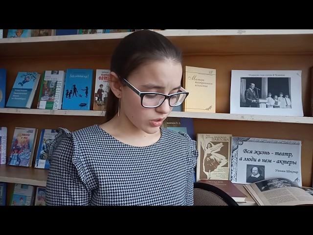 Изображение предпросмотра прочтения – ВикторияКупцова читает произведение «О, как убийственно мылюбим…» Ф.И.Тютчева