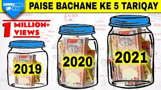 How To Save Money Fast & Invest | Financial Tips in Hindi | Urdu