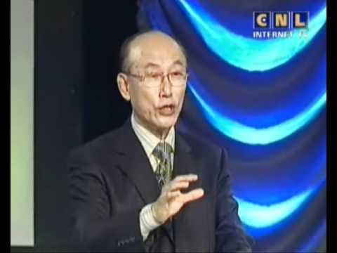Давид Йонги Чо - Преобразование разума