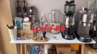 커피 자격증 있는 여자의 드롱기 데디카 사용 리뷰 사용…