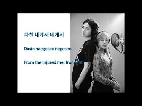Heechul x Jungmo x Wheein  Narcissus lyrics KOR ROM ENG