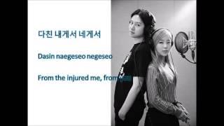 Heechul x Jungmo x Wheein - Narcissus lyrics [KOR] [ROM] [ENG]