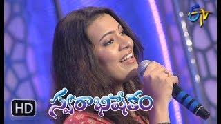 Chali Chaliga Song   Geetha Madhuri  Performance   Swarabhishekam   13th May 2018   ETV Telugu