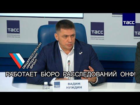 """""""Красиво"""" жить за наш счет? - запретим! Коррупция в России это зло!"""
