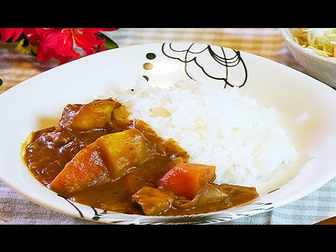 Japanese Curry Rice from Scratch (RECIPE) ルーから作るカレー ...