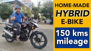 Petrol + Electric Bike || Hybrid Electric Bike || E-Wheeler || Arunai Sundar ||