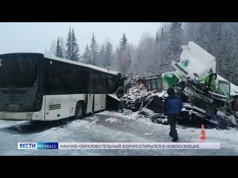 Пострадавшие в аварии на трассе Кемерово – Анджеро – Судженск получат выплаты
