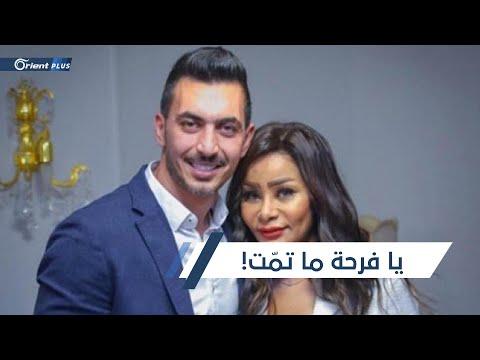 زفاف شقيقة الفنان المصري محمد رمضان ينتهي في القبض على العريس!  - 15:58-2020 / 6 / 1