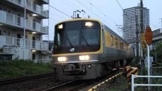 ドクターウエスト (キヤ141) / 岡山駅 - 東岡山駅