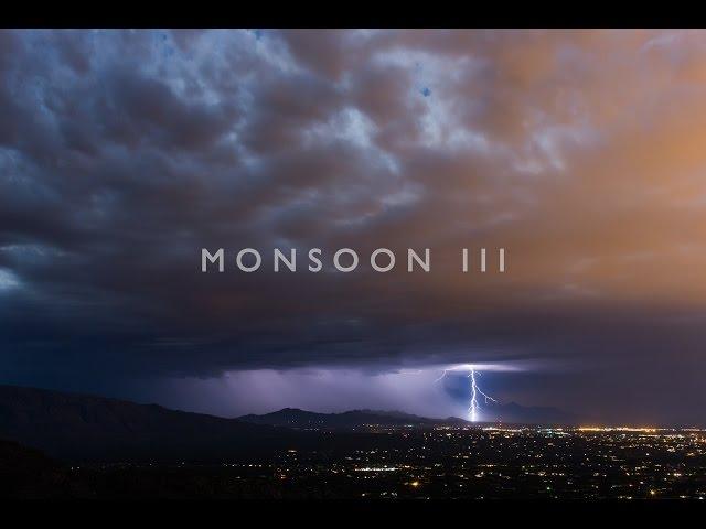 סערות מונסון
