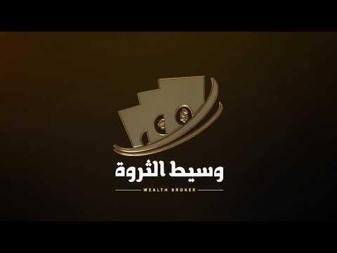 ALWASEET BAHRAIN PDF