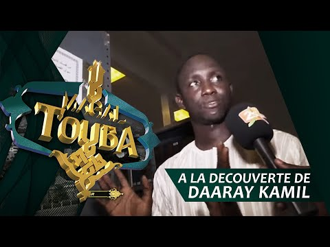 #2STVLIVE DARAAY KAMIL : A LA DECOUVERTE DE LA BIBLIOTHEQUE DE TOUBA, UN GRAND TEMPLE DU SAVOIR