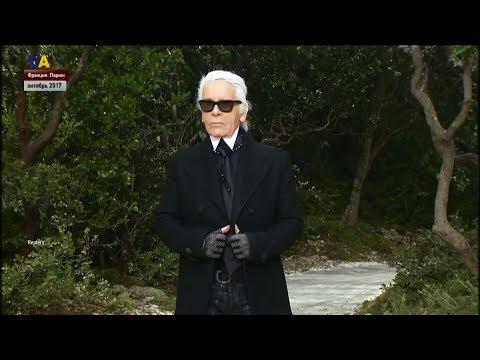 Умер легендарный немецкий модельер Карл Лагерфельд