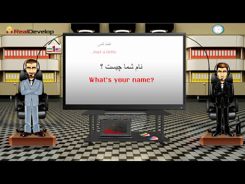 learn Persian by phrases and vocabulary 1 | learn persian (farsi)