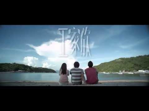 ???????? SCFF 2015 ::?????Wong Ka Yan