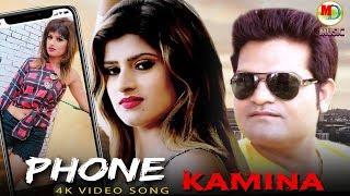 phone kamina (Full Song)| Latest Haryanvi dj Songs 2018 | pradeep sonu |himanshi goswami|ishant rahi