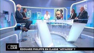 """Edouard Philippe en classe """"affaires"""" ? #cdanslair 20.12.2017"""